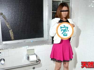 秋吉里奈10musume系列番号10musume-010214_01封面 秋吉里奈作品全集